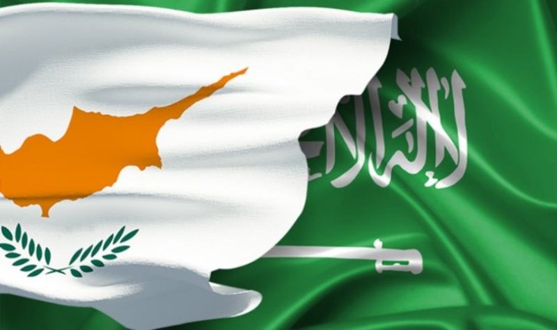 Double Tax Treaty Cyprus-Saudi Arabia